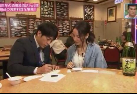 米倉涼子安住紳一郎結婚